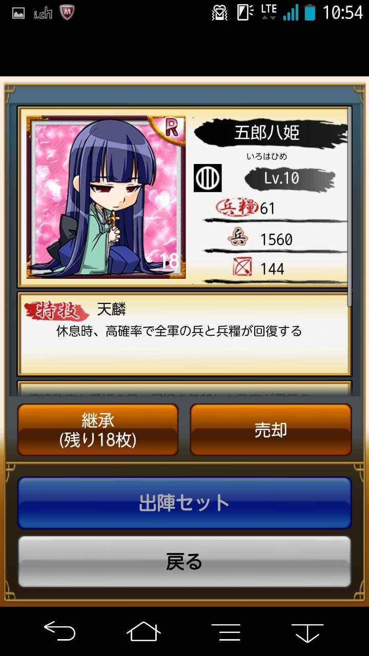 五郎八姫10。