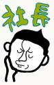 2012_0726_03.jpg