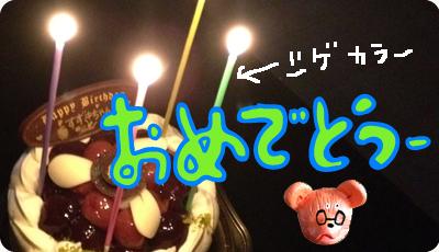 2012_0424_01.jpg