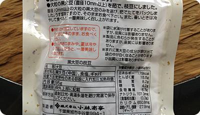 2012_0630_06.jpg