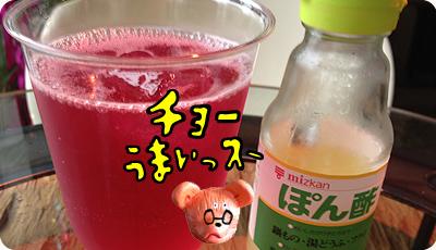 2012_0705_04.jpg