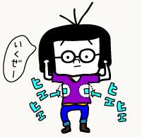 2012_0828_01.jpg