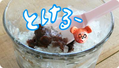2012_0904_03.jpg