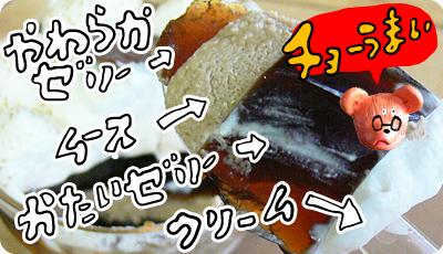 2012_0905_02.jpg