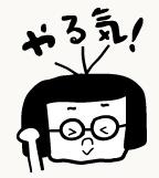2012_0905_05.jpg