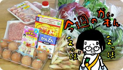 2012_0906_01.jpg
