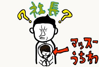 2012_0907_03.jpg