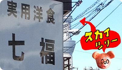 2012_0910_02.jpg