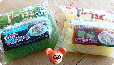 2012_0913_tsukinousagi01.jpg