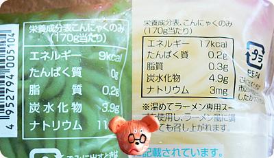 2012_0913_tsukinousagi02.jpg