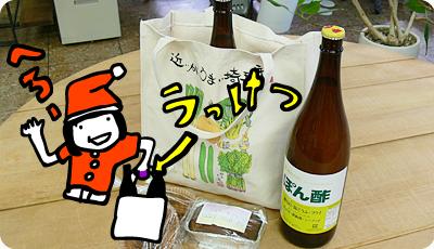 2012_0914_01.jpg