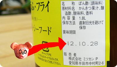 2012_0914_03.jpg