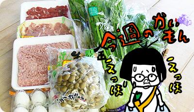2012_0918_01.jpg