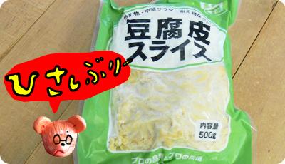 2012_0918_02.jpg
