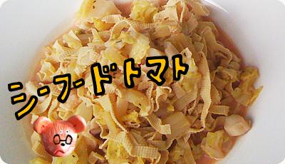 2012_0918_03.jpg