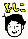 yoshiko01.jpg