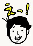 yoshiko02.jpg