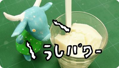 2012_0922_12.jpg
