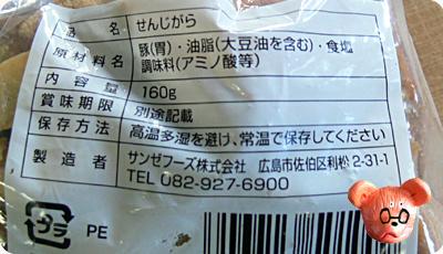 2012_0927_08.jpg
