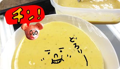大豆粉クレープタネ.jpg