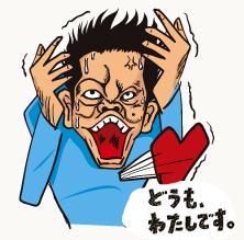 miyasako_doumo.jpg