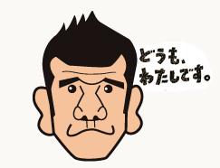 gori_doumo.jpg