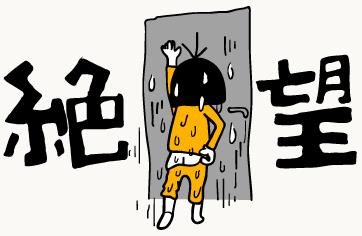 2012_1025_09.jpg