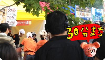 2012_1030_01.jpg