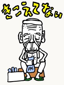 2012_1020_02.jpg