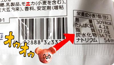 2012_1126_02.jpg