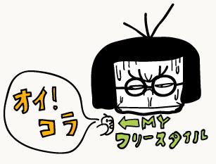2012_1203_03.jpg