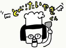 2012_1205_08.jpg