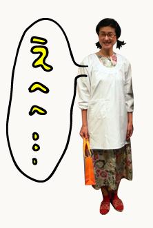 2012_1207_06.jpg