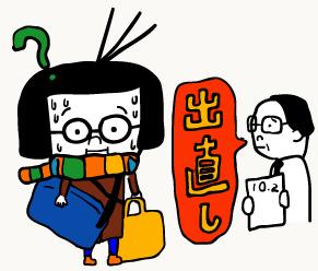 2012_1224_05.jpg