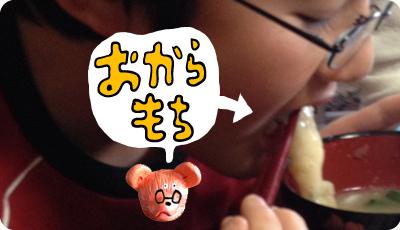 2013_0108_05.jpg
