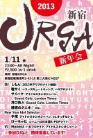 URGA新年会2013★