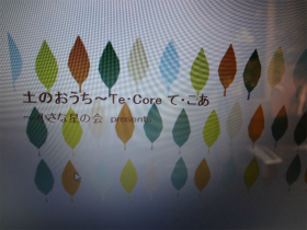 DSC09031.jpg