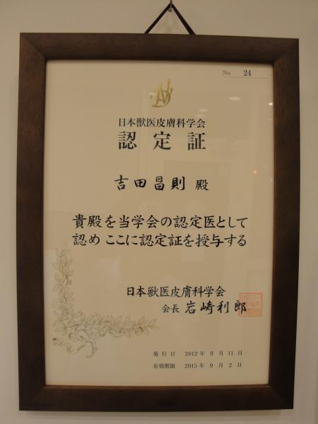 20121018183401da2.jpg