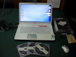 s-CIMG2032.jpg