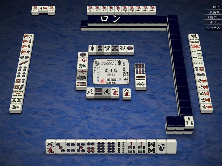 2012120100gm-0029-0000-c0a97056tw=1ts=9manzu.jpg
