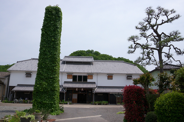 ⑨上郷東蔵