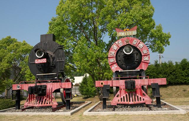 #12883;中央公園中国機関車
