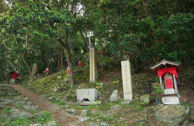 ⑳大島山登り口