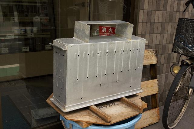 ⑤二子玉川商店街豆腐屋