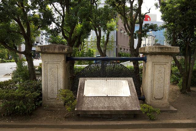 ⑦旧二子橋の親柱