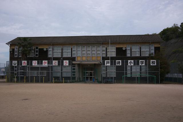 ⑥戸崎小学校6年前に閉校
