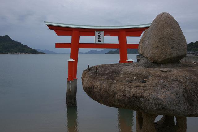 ⑧浦崎 厳島神社