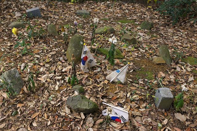 ④日向墓地