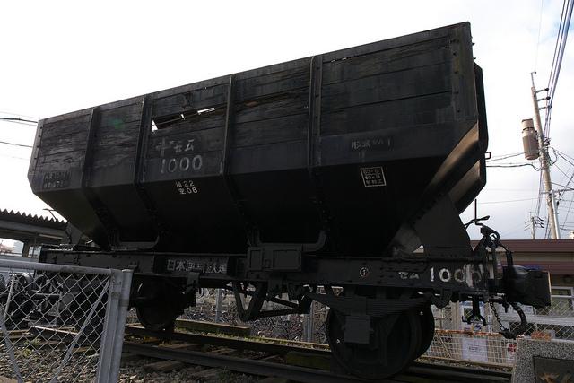 ②石炭貨車