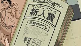 121202新人賞